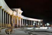 Gate into the Dendropark in Almaty — Stock Photo