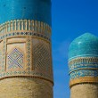 Stock Photo: Chor Minor Madrassah in Bukhara