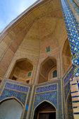 Miri Arab Madrassah in Bukhara — ストック写真