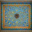 Fresco on Mosque Ceiling — Stock Photo #5708232