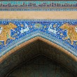 Tigers Fresco on Sher-dor Madrassah in Samarqand — Stock Photo