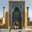 Stock Photo: Gur-e Amir Mausoleum in Samarqand