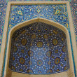 Poi Kalon Mosque Fresco in Bukhara — Stock Photo