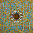 Stock Photo: Fresco on Mosque's Ceiling