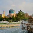 Stock Photo: Gur-e Amir Mausoleum