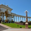 Stock Photo: Gate of First President Park in Almaty