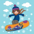 Snowboarding The Sky — Stock Vector