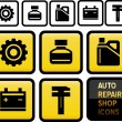 Auto Repair Shop Icons. — Stok Vektör