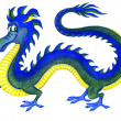 Stock Photo: Cheerful water dragon - symbol of 2012