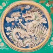 Dragon power pattern on the wall — Stock Photo
