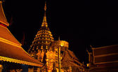 Golden pagoda of wat Doi Suthep in night H — Stock Photo