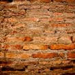 Old brick wall surface high contrast background — Stock Photo #6385429