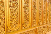 Golden Thai pattern close up tilted out — Stock Photo