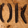Text ok on wood — Stock Photo