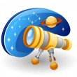 Telescope — Stock Vector #6507870
