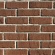 Brown brick texture — Foto de Stock