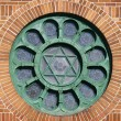 Star of david on side of building - Stock Photo