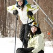 Stock Photo: Two girls on ski slopes