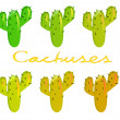 Royalty-Free Stock Photo: Cactuses