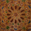 Detail of traditional wooden ornament in Morocco - Stock Photo