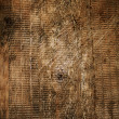 Nice large scratched rough grunge wooden background stock photo — Stock Photo