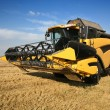 Agriculture - Combine — Stock Photo #5866111
