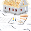 Royalty-Free Stock Photo: Building house