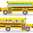 School buses — Stock Vector
