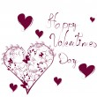 Valentine card — Vector de stock #6013647