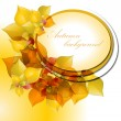 Autumn background — Stock Vector #6601482