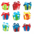 Gift box vector — Stockvectorbeeld