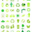 Stock Vector: Set of 42 environmental icons