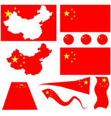 China flag — Stock Vector