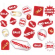 Vector set of tags — Stock Vector #5965323