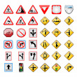 Vector road and turist signs — Stock Vector