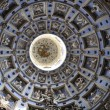 Stock Photo: Boim chapel dome