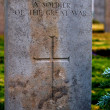 Gravestone of soldier of war — Stock Photo #6270612