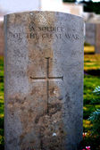 Gravestone of soldier of the war — Stock Photo