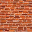 Stock Photo: Brick Background