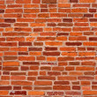 Stockfoto: Brick Background