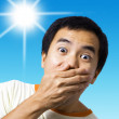 A Stunned and Surprised Man - Stock Photo