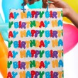 Stock Photo: Happy Birthday Gift Or Present