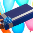 Stock Photo: Receiving Birthday Gift Or Present