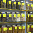 Stock Photo: Chinese Herbal Medicines