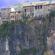 Stock Photo: Houses In Precarious Situation Due To Erosion
