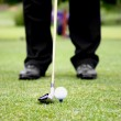 Teeing Off On A Golf Course — Stock Photo #6494639