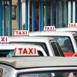 Line Of Taxis In Busy Hong Kong — Stock Photo
