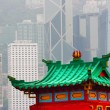 Stock Photo: Hong Kong Old PagodAnd Skyscrapers