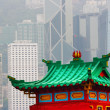 Hong Kong Old Pagoda And Skyscrapers — Stock Photo #6496837