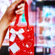 Stock Photo: Holding Gift Wrapped Present